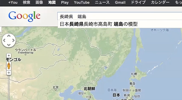 端島 (長崎県)の画像 p1_9